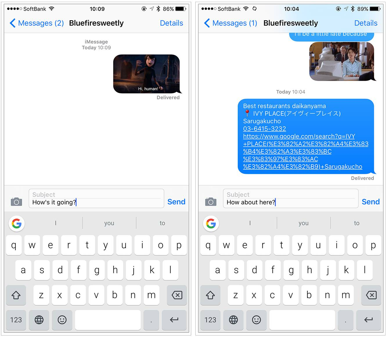 glide typing in iphone